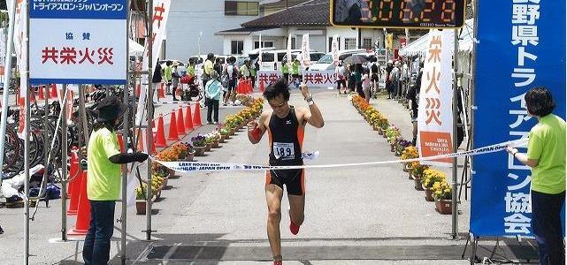 2014野尻湖カップ・トライアスロン大会完走