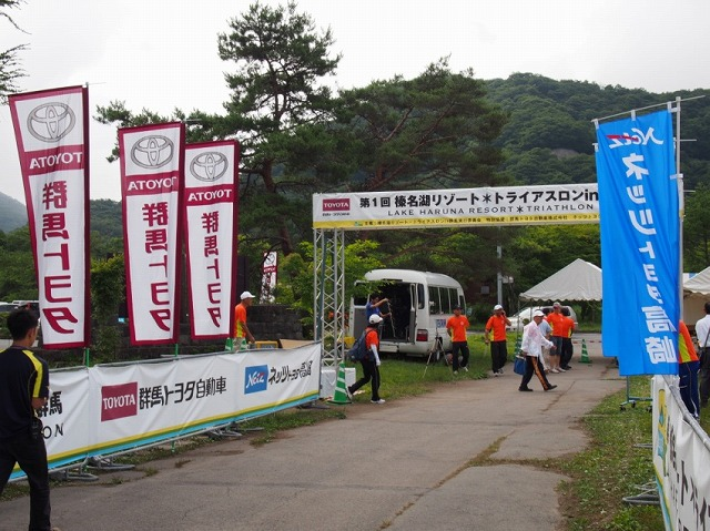 2013/7/20(土)~21(日)第1回榛名湖リゾート・トライアスロンin群馬のエイド運営