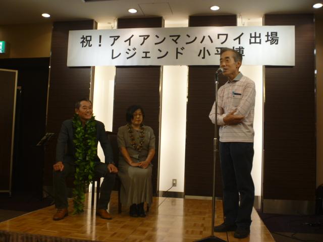 開会の挨拶、高崎市トライアスロン協会 上原会長から