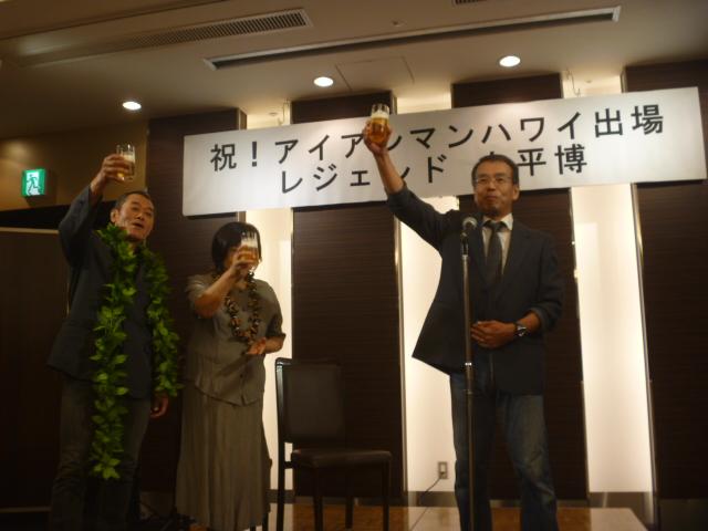 高木さんによる乾杯!