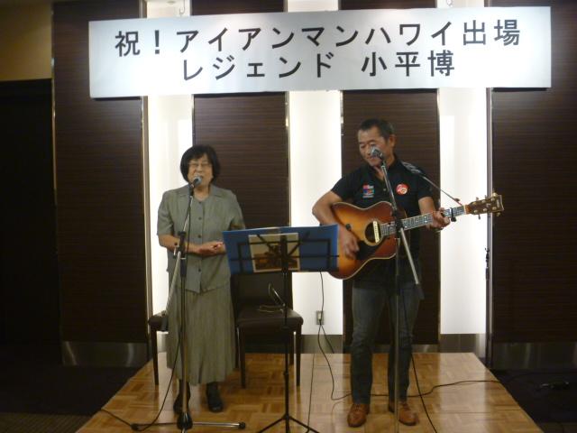 小平ご夫婦「ゴリラとおばさん」によるフォークライブ
