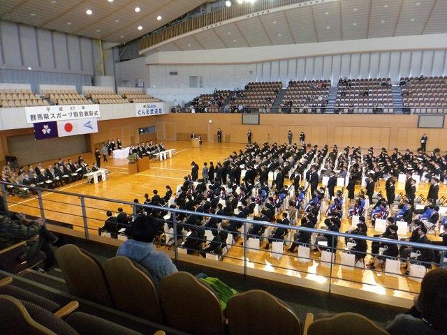 平成27年度の群馬県スポーツ協会長賞の受賞式