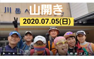 20200819ugachannel